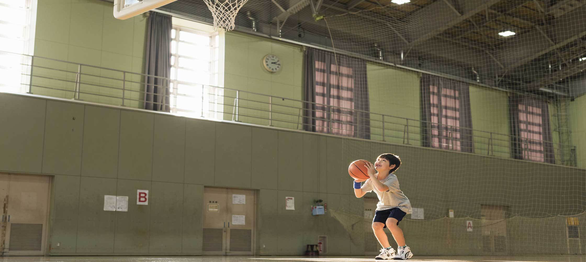 Office Metal Buildings Basketball Player